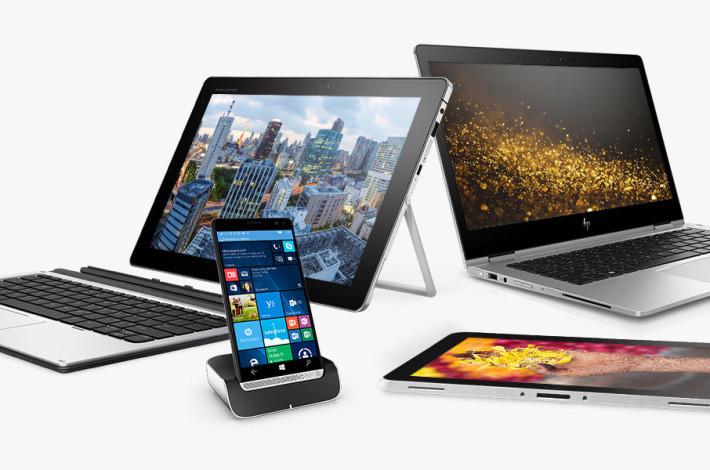 Gdzie należy kupować laptopy?