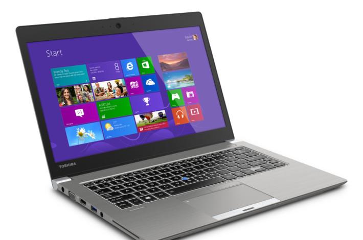 Lekki laptop biznesowy